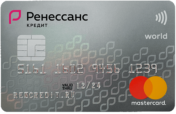 """Кредитная карта """"365 дней"""" от банка Ренессанс Кредит"""