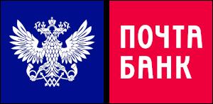 Почта Банк - оформить онлайн